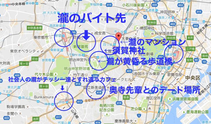 君の名は。聖地東京を地図で完全紹介!